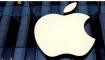 苹果发射发射两个全球广播电台
