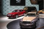 高度独家的BentleyMulsanneFirstEdition在北京全球首发展示了该品牌的奢华性能和定制工艺