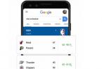 Google搜索获得新功能可以快速找到现场游戏和电视节目