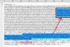 如何检查您的PC是否感染了Emotet恶意软件