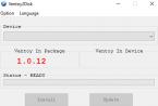 Ventoy的最新版本引入了一些新功能和改进它增加了对直接启动wim文件旧版BIOS和UEFI的支持