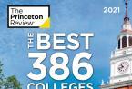 普林斯顿评论报告了其对2020年秋季大学行政人员的调查结果
