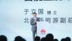 华为于2020第十六届北京国际汽车展览会前夕正式发布智能座舱解决方案