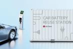 韩国LG化学却预计其电池销售额将创新高