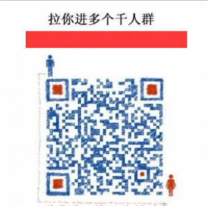 教你如何找到渔夫微信互投群和渔夫微信投票群的二维码