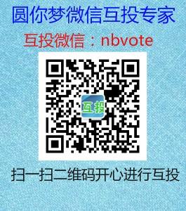 圆你梦网站5-265x300_meitu_1_meitu_1_meitu_3