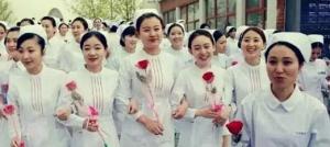 2016绍兴最美护士评选大赛微信投票操作教程