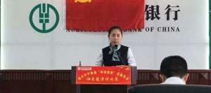 明水农行最美职工评选活动微信投票操作教程