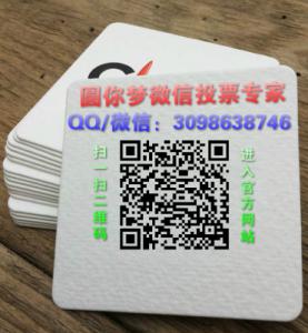 微信网上刷票怎么刷的技巧