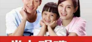 明珠宝贝选秀微信投票操作教程