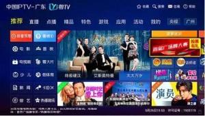 粤舞青春广东IPTV首届广场舞大赛微信投票操作攻略