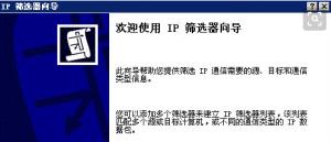 微信投票刷票如何设置,才能实现一个IP投票一次?