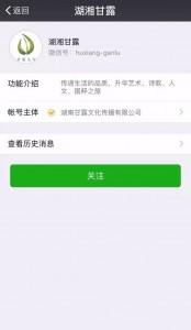 第三届湖南省国家公务员书法大赛
