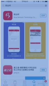 江苏省首届军训之星微信评选投票操作步骤[图文教程]