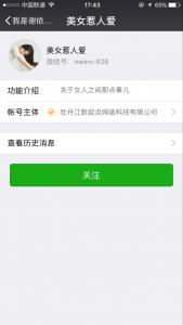 鑫江山书画艺校小小艺术家评选活动