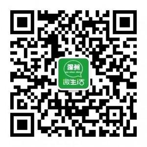 深州首届全民笑脸迎新年网络评选大赛
