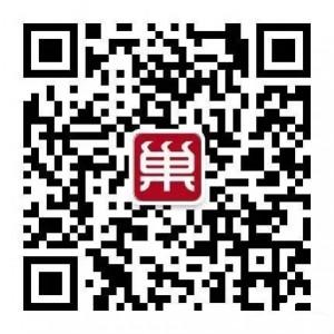 2017巢湖首届网红大赛