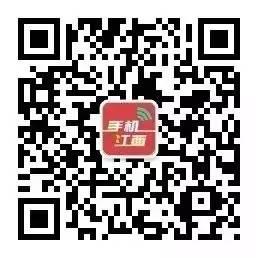2016江西十大新媒体系列推选活动投票攻略