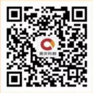 重庆市阳光体育大课间评比投票流程