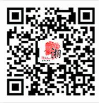 2016这里是湖南微信创作大赛微信投票步骤