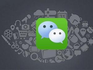 聊聊怎么给朋友圈微信点赞软件之怎么在微信上刷点赞