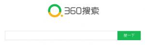 教你通过好搜引擎找到上海网络刷票团队之上海网络刷票公司来帮忙拉票