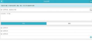 微信投票平台有哪些