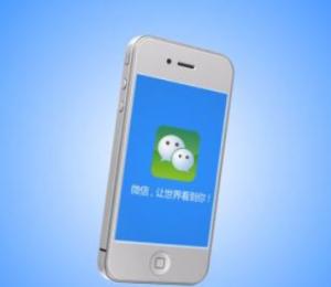 手机怎么刷微信投票操作的教程讲解