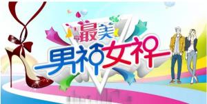 河南第二届男神女神自拍大赛微信投票操作教程