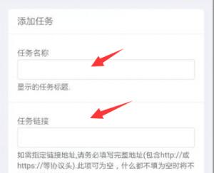 微信人工平台投票怎么刷票自助放单教程[图文]