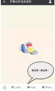 【好运攻略】小好教你为喜欢的演道王微信投票啦!