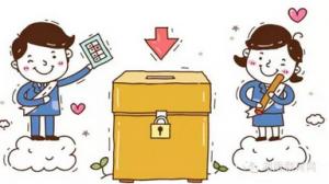 """2016""""湖南教育网""""网站和微信投票攻略"""