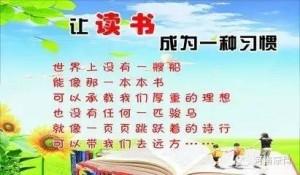书香安阳阅读之星总决赛微信投票方法