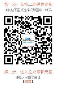 艺象标儿童创艺美术徐州中心第一届创意绘画微信投票操作攻略