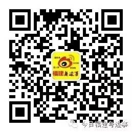 第一届今日福建身边事女神大赛微信报名及投票攻略