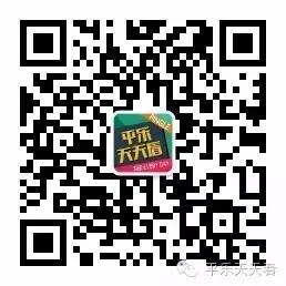 2016平乐首届萌宝大赛微信投票操作攻略