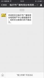 九州商业大厦海宁皮草杯魅力阿姨评选