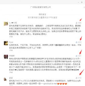 微信公众号文章点赞及微信公众号评论点赞刷赞互赞操作教程