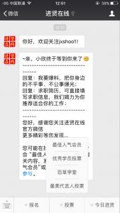 江科驾校首届优秀学员评选活动