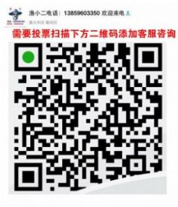 QQ图片20171225105114_meitu_1
