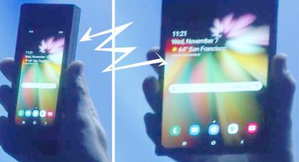 首批5G Galaxy Fold发布细节泄露