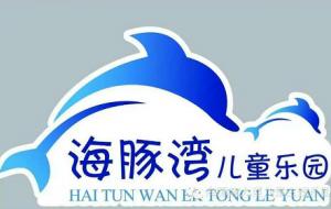 海豚湾杯萌宝大赛微信投票操作教程