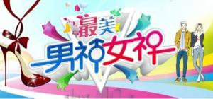 陕西第二届男神女神大赛微信投票操作教程