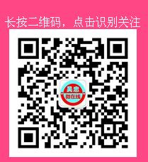 2017吴忠市首届喝雪花献爱心自拍大赛微信投票操作教程