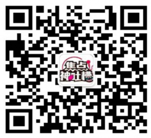 山东省东平县大羊镇尚庄村紫贝壳超级宝宝大赛微信投票操作教程