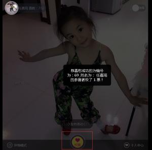 韩舞韩妆舞蹈培训学校首部励志公益微电影《舞者》招募小演员活动微信投票操作攻略