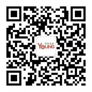 2017南通好青年微信投票操作攻略