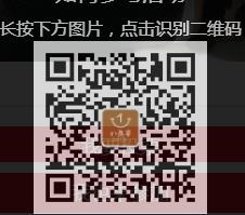 临汾首届随手拍微信评选活动微信投票操作技巧