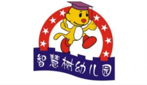 智慧树幼儿园2017最萌宝贝评选比赛微信投票操作技巧