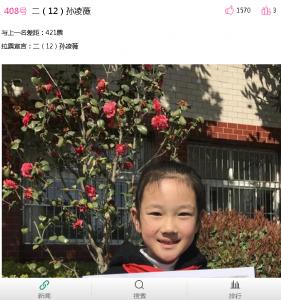 2017蚌埠首届诗词小大人大赛微信投票操作指南